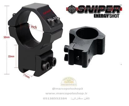 تصویر پایه دوربین تفنگ رینگ ۲۵ ریل 11برند اسنایپر