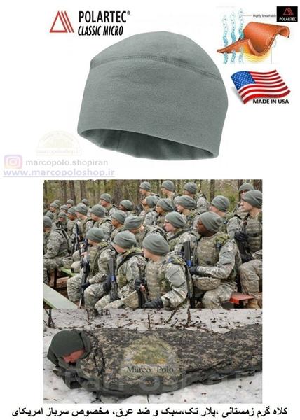 تصویر کلاه گرم زمستانه POLARTEC ACU