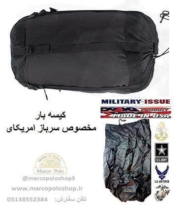 تصویر کیسه بار  مخصوص سرباز امریکای