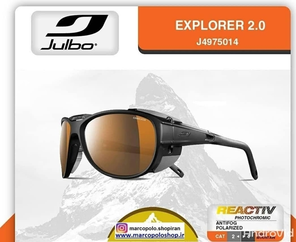تصویر عینک کوهنوردی ،شکار ، ماهیگیری ،افرود
