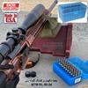 تصویر جعبه امریکای  نگهداری فشنگ گلوله زنی مدل(درب لولایی)