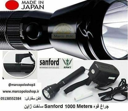 تصویر چراغ قوه Sanford 1000