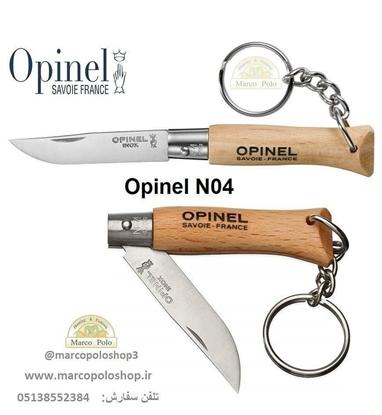 تصویر چاقو اوپینل Opinel No. 04